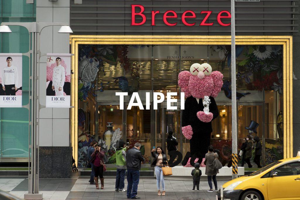 Taipei, Taiwan – Kaws x Dior
