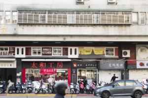Christopher Lisle - Taipei, Taiwan 2019